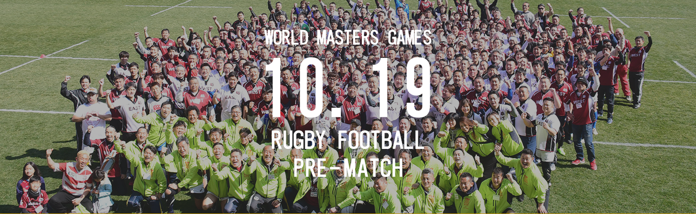 WORLD MASTERS GAMES 10.19 RUGBY FOOTBALL PLAY MATCH